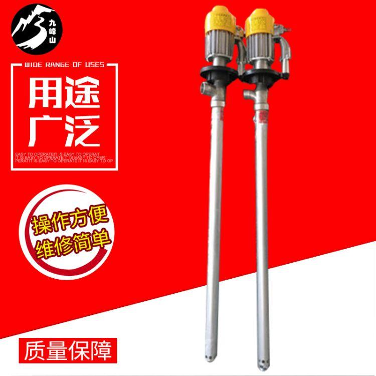 抽液泵 SB-3-316电动油桶泵不锈钢抽液泵