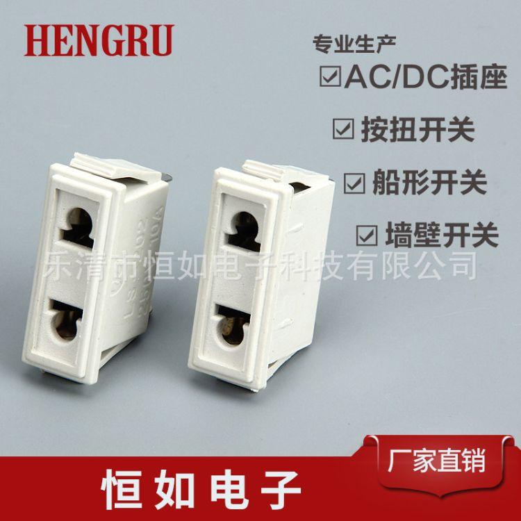 厂家直销 AC插座白二插 两孔电源插两脚工业电器插座 电子产品用