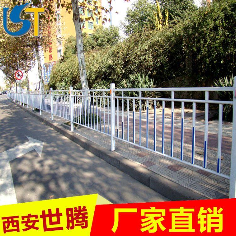交通护栏|道路交通护栏|西安交通护栏|交通隔离栏护栏