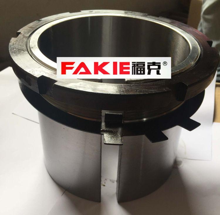 供应福克优质轴承紧定套H3048/厂家生产退卸套 锁紧螺母