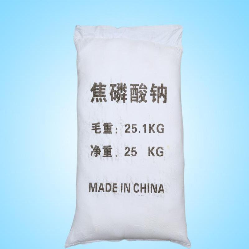 工业级无水焦磷酸钠 10水焦磷酸钠 国标优级批发价格