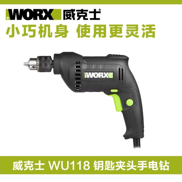 威克士350W手电钻WU118 正反转手枪钻多功能电钻(Key夹头)手钻