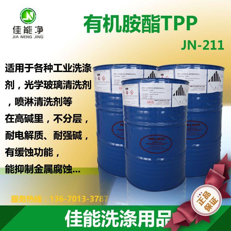 进口耐强碱无泡表面活性剂阴离子表面活性剂有机胺酯TT