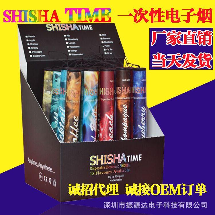 热销新款一次性电子烟500口水果味E-shishatime水烟厂家批发现货