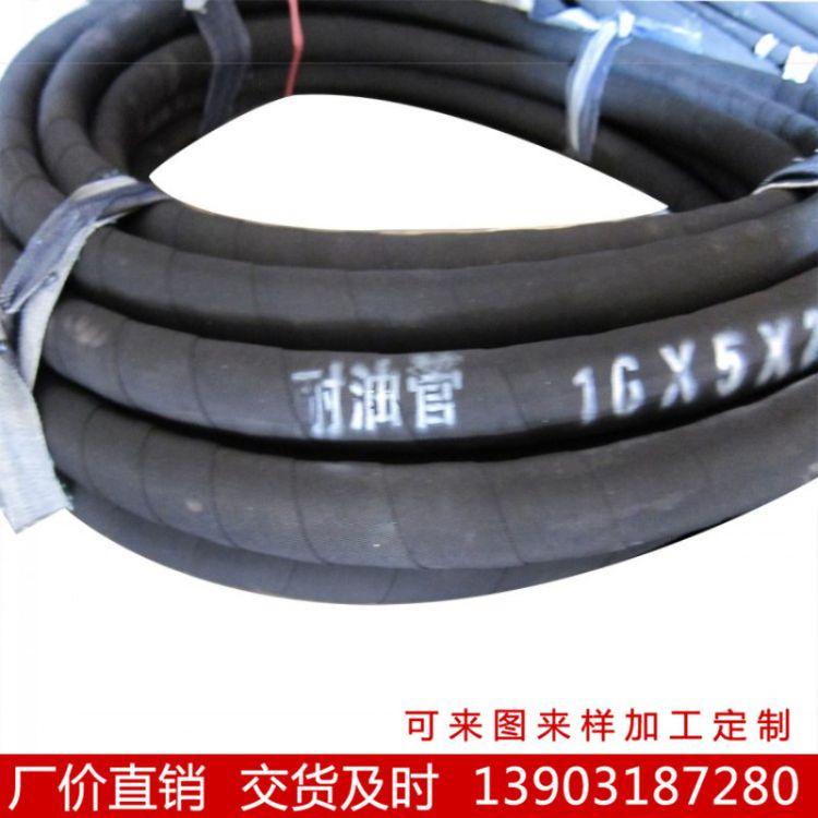 批发耐磨耐油软管  耐油黑色软管  丁腈橡胶油管 质量保证