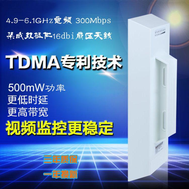 无线监控网桥5.8G双极化300M集成16DB定向天线5公里稳定传输