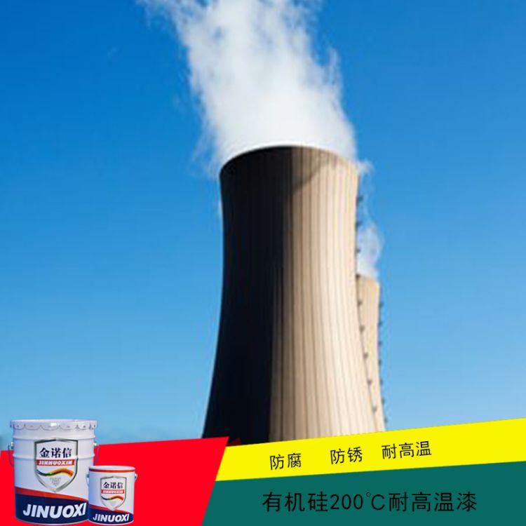 有机硅200℃耐高温漆 烟囱烟道锅炉管道钢铁厂电厂化工厂机械设备