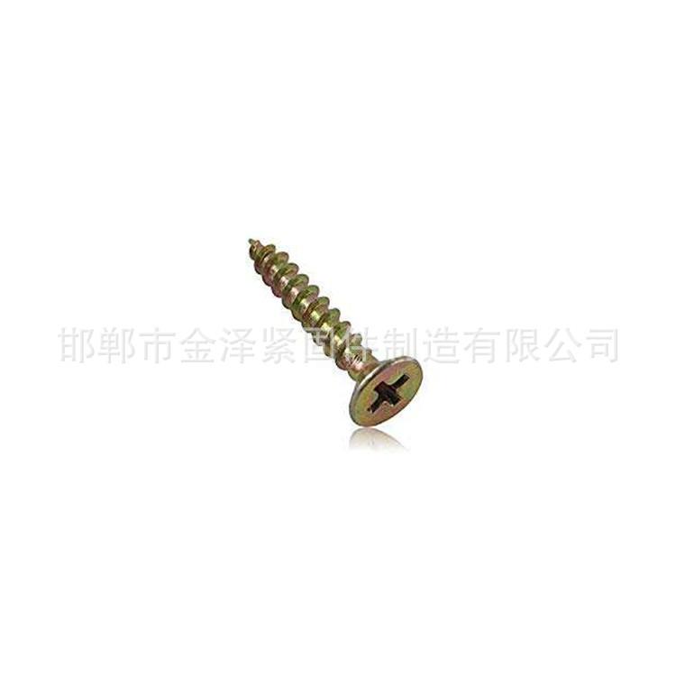 永年厂家直销黄色纤维板钉 可定做加长纤维板钉