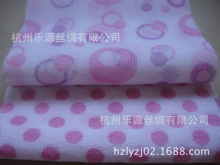 厂家供应批发印花尼龙洗澡巾 长条浴巾 桑拿巾 强力去污