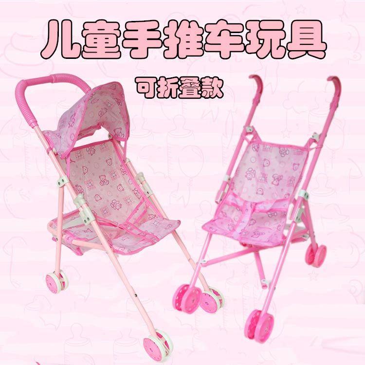 批发儿童玩具女孩过家家带娃娃小推车玩具仿真婴儿宝宝铁杆手推车