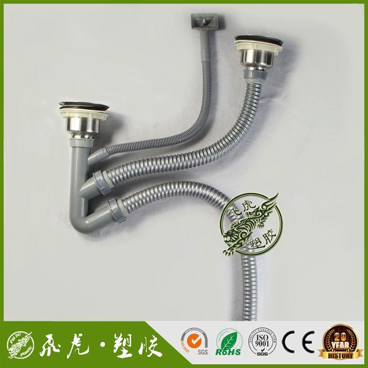 菜盆双槽下水器 不锈钢水槽下水管 水槽配件落水器 水槽双头下水