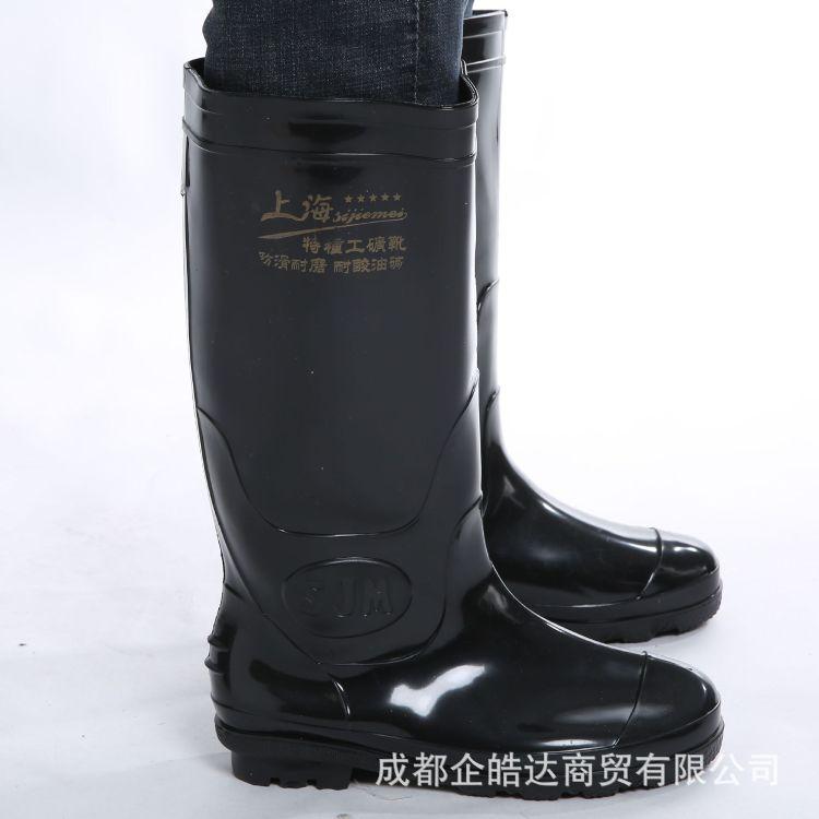 厂价直销批发黑色高筒劳保雨鞋橡塑底耐酸碱工地雨鞋