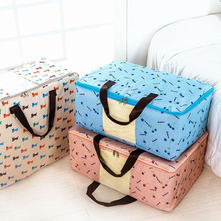 厂家直销 加厚印花600D牛津布棉被袋 行李袋 旅行袋 防潮收纳袋