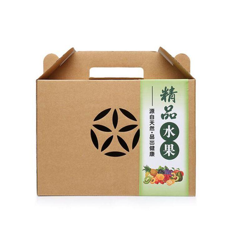 现货镂空手提礼盒 水果蔬菜包装盒 创意牛皮纸瓦楞礼盒批发定制