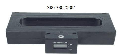 上海松江云安 剩余电流式 电气火灾监控探测器DZ6100-250P