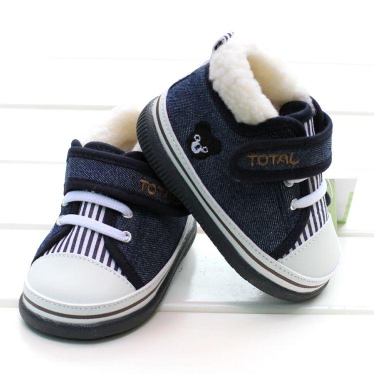 厂家直销统统冬款婴儿棉鞋 小童棉鞋 保暖鞋 宝宝学步鞋9050A