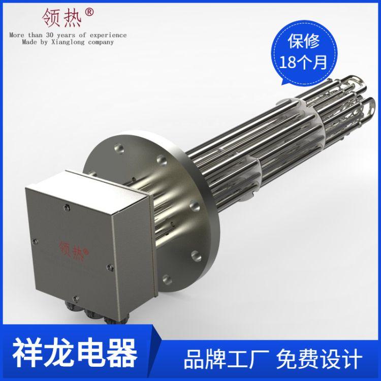 領熱-DN125 6KW導熱油 法蘭 循環 空氣加熱器