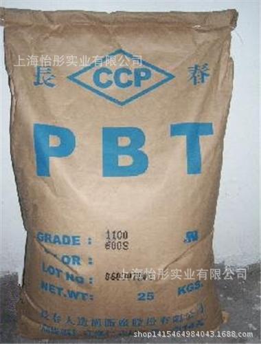 〖品牌经销〗供应本色低翘曲PBT/台湾长春/6730耐腐蚀高强度塑料