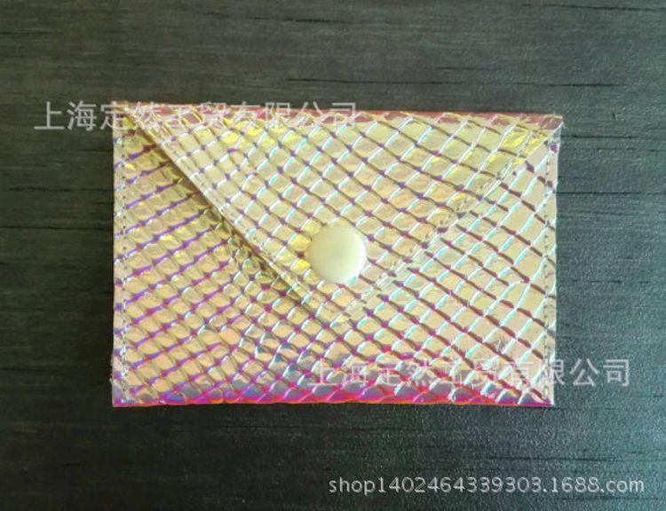 信用小卡包镭射幻彩卡片包迷你简约商务多功能幻彩彩虹蛇纹PU卡包