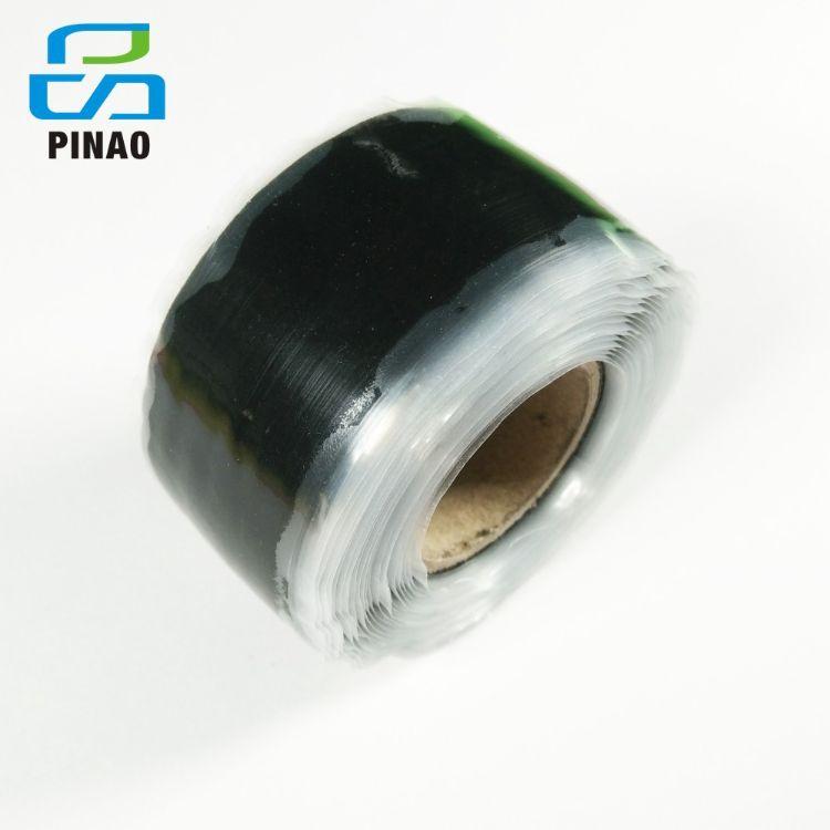 厂家直销自熔性硅胶带 管道堵漏密封水管防水修补胶带 硅胶自粘带