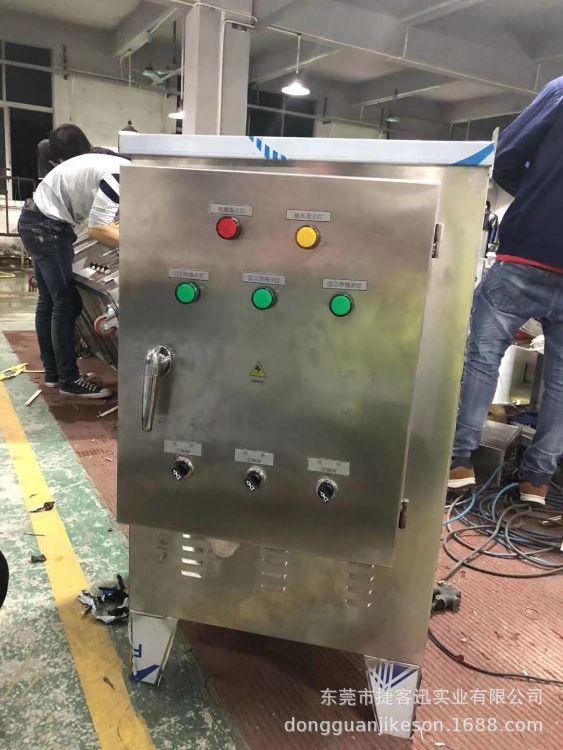 食品厂大型商用蒸汽发生器电蒸汽机酿酒蒸馒头机豆腐煮浆机380V电加热蒸汽机