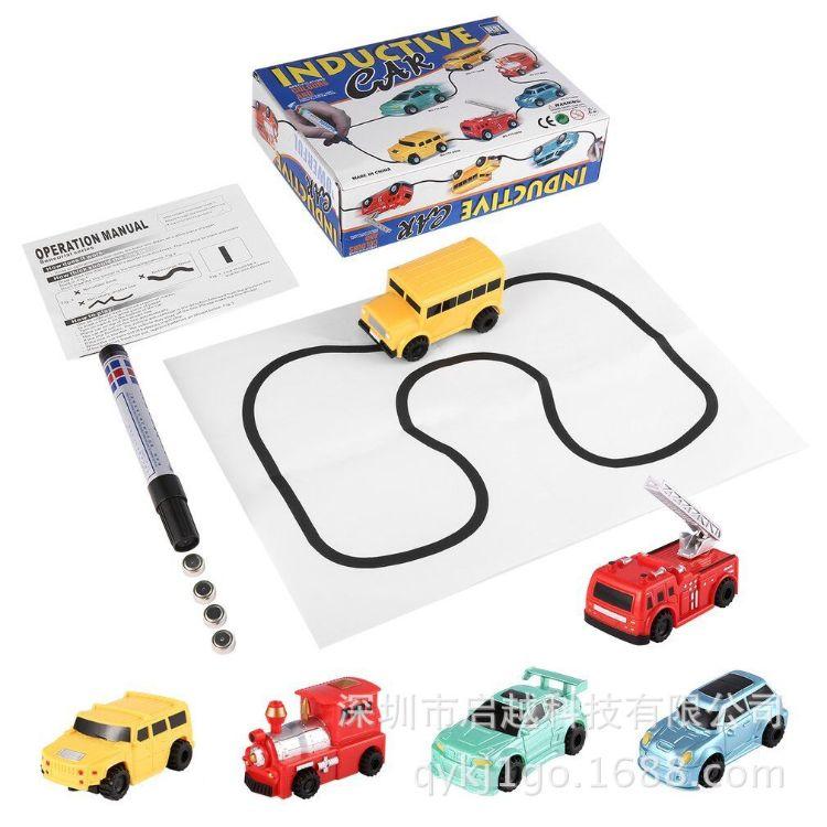 六一批发划线感应车 自动感应识路 划线轨道 火车 跟笔车儿童玩具
