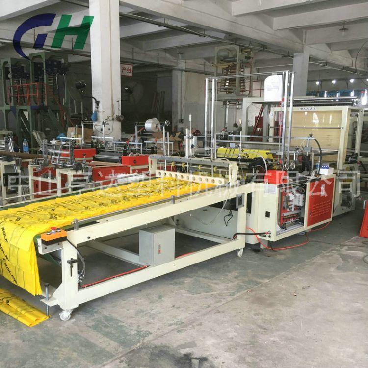厂家生产双层高速制袋机 一体化平口制袋机 平口无芯袋制袋机
