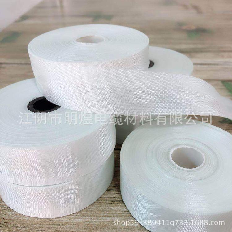 厂家直销无碱玻纤带玻璃纤维带缠绕带,绝缘阻燃耐高温宽度可定制