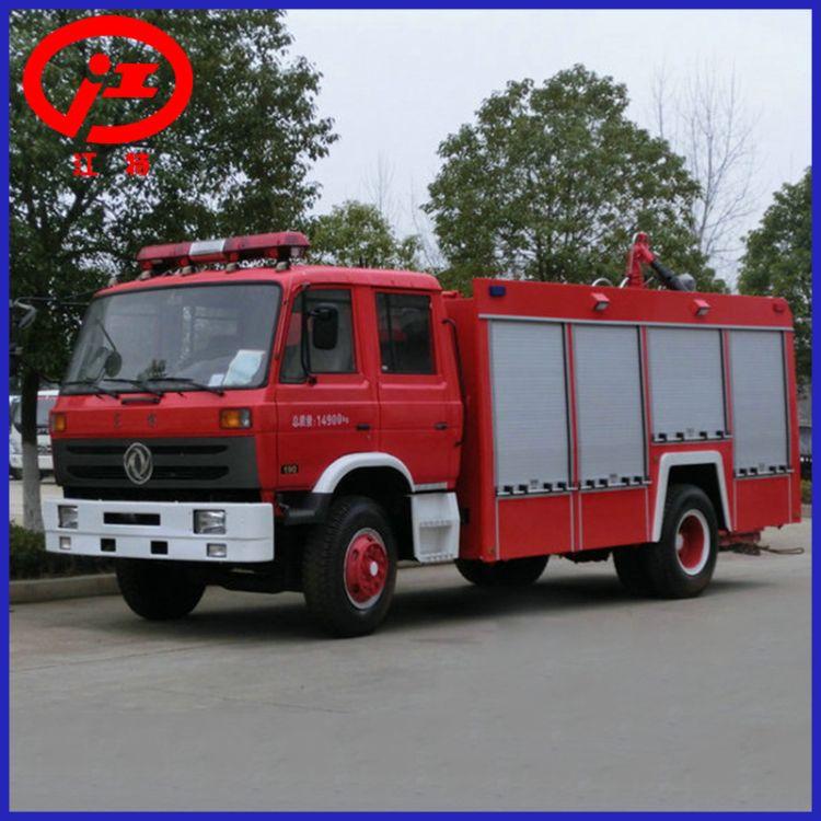 长期生产 东风153泡沫消防车 厂价多种泡沫消防车