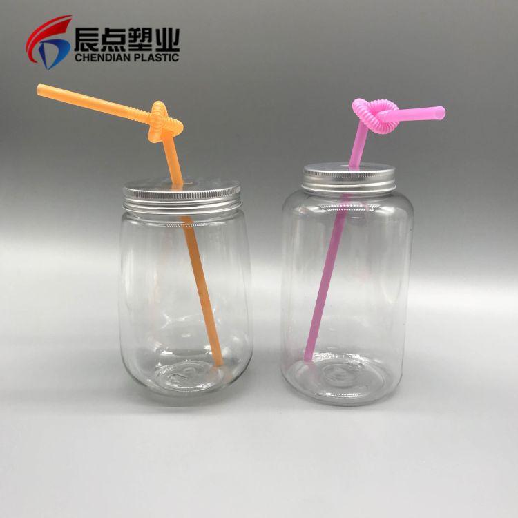 奶茶瓶 PET广口瓶铝盖冷泡果汁瓶 素匠泰茶瓶 水果茶瓶 爆浆瓶