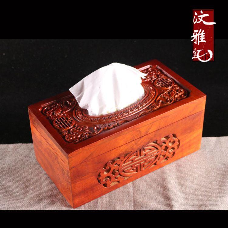 厂家直销红木纸巾盒 天然木质实木大号抽纸盒缕空雕刻双喜纸巾盒