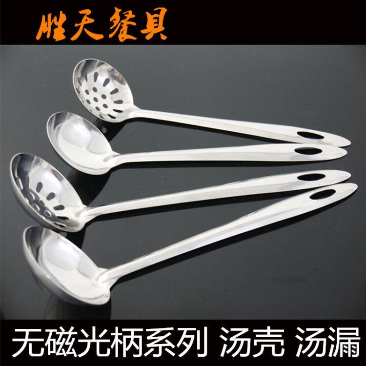 无磁不锈钢烹饪勺    汤壳汤漏    火锅勺漏    粥勺   厂家直销
