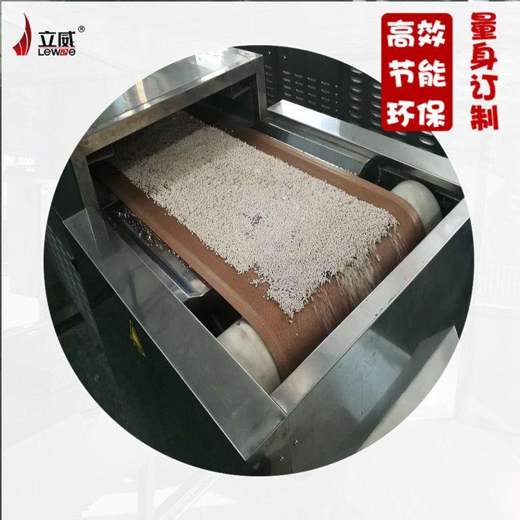 猫砂干燥设备生产线 豆腐猫砂杀菌机 厂家直销整套猫砂生产线