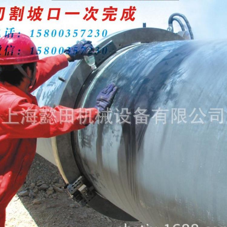 外卡式管道切割坡口机 化工管道切割坡口机