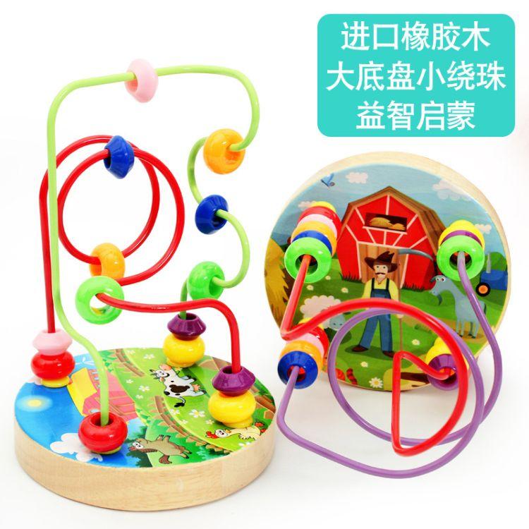 木制迷你小绕珠 卡通动物串珠绕珠积木儿童早教益智玩具厂家直销