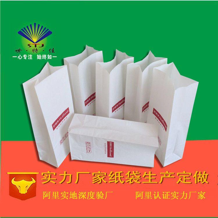 厂家专业生产面包袋 汉堡袋 手捧纸袋牛皮纸可定做防油 纸袋批发