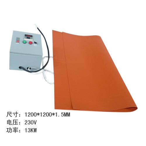 硅橡胶加热板大片温度均匀120*10001.5mm可配温控箱升温快厂家