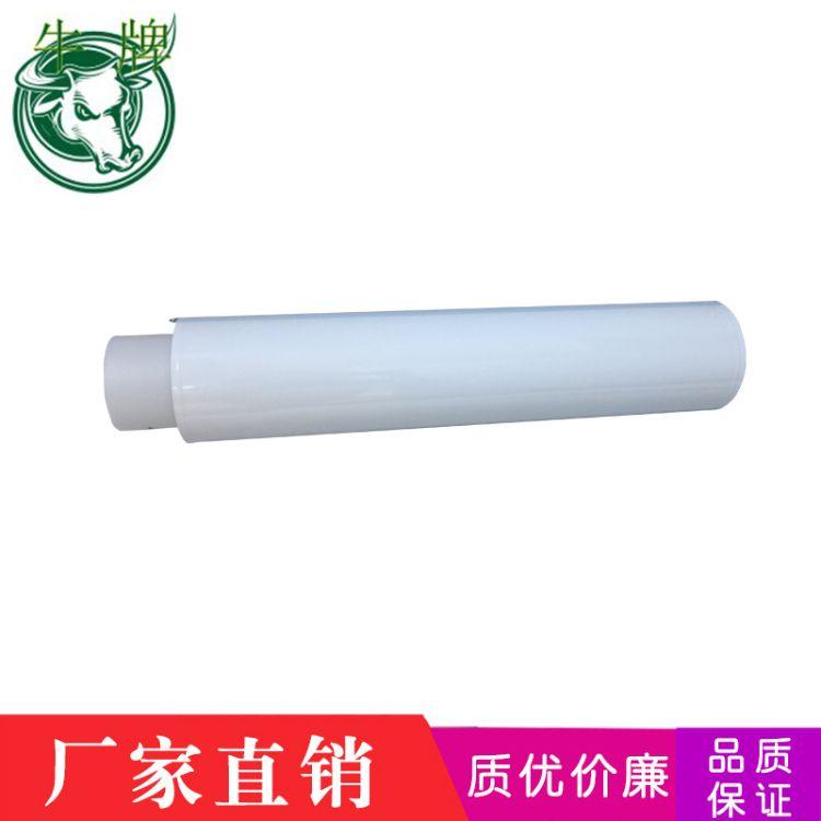 牛牌 白色耐高温工业胶带 高品质优质PET胶带