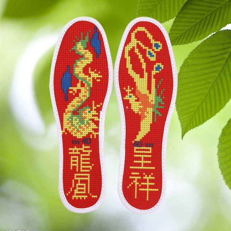 新款印花不掉色男女纯棉多层绣花十字绣鞋垫批发免洗满绣刺绣鞋垫
