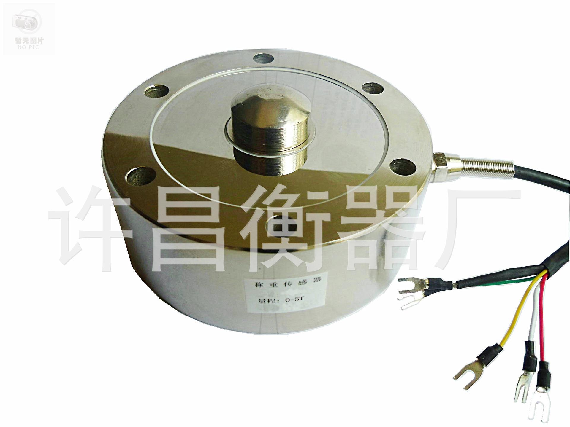 传感器厂家推荐高精度传感器 天平称重传感器 测力传感器