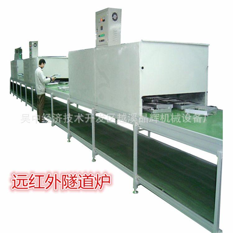 喷涂烘干线  喷漆固化炉丝印线 烘干流水线厂家定制固化老化炉