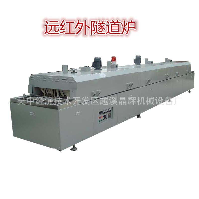烘干流水线工业线电加热隧道炉 高温丝印带式自动电加热隧道炉