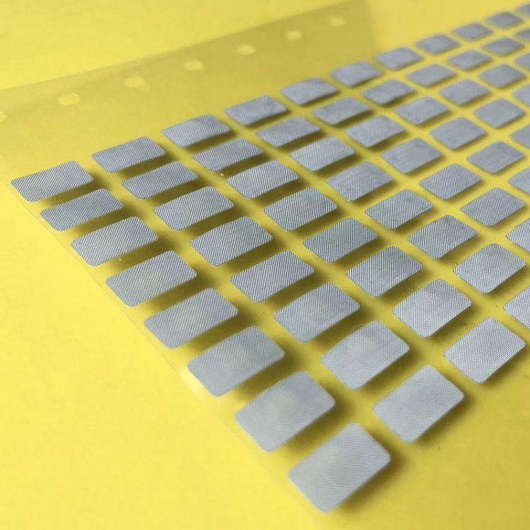 单面喇叭网 防尘网 电子辅料喇叭手机辅料防尘泡棉网 模切加工