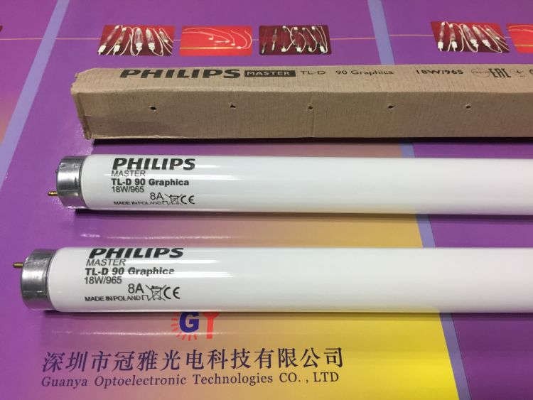 PHILIPS 6500K高显色灯 TLD18W/965 D65飞利浦看色灯 18W看台灯管
