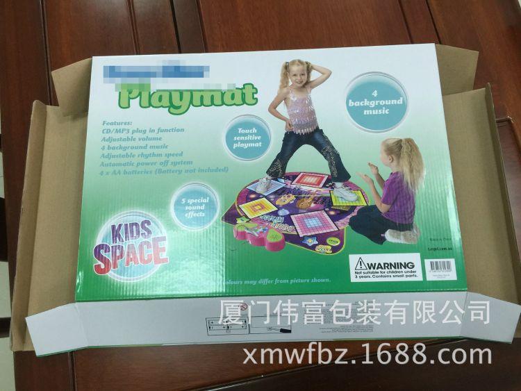 供应 小孩跳舞毯玩具彩盒包装盒 折叠纸盒包装 彩盒包装定制