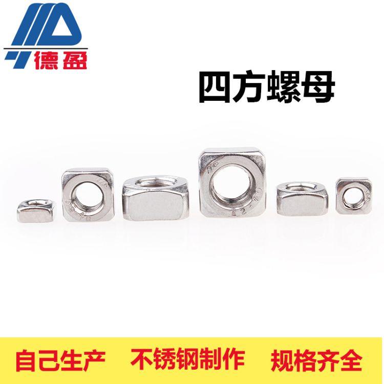 工业铝型材配件专用螺母创盈 四方/方形螺母30/40系 M4 M5 M6 M8