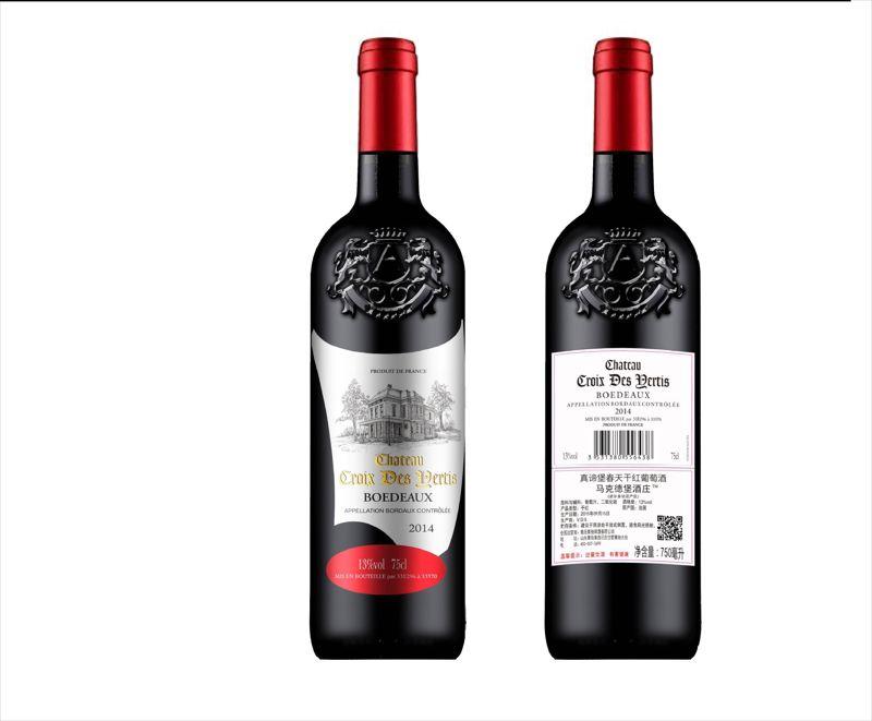 进口红酒法国波尔多产区原瓶进口干红葡萄酒拉菲酒庄
