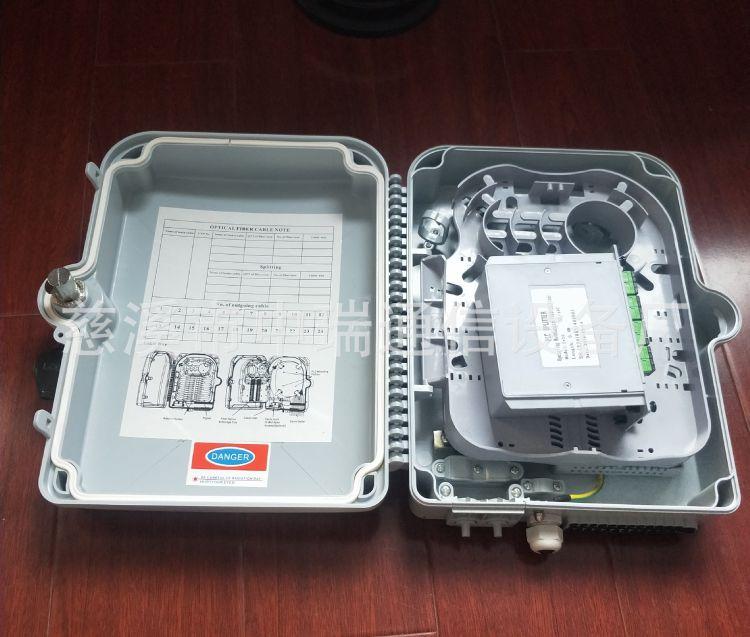 24芯光纤分纤箱外贸1分16插片式光分路器箱24芯光缆分纤箱壁挂箱