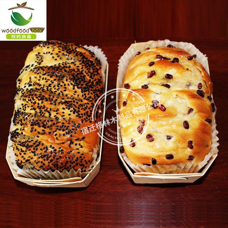 现货木质篮子模具 一次性木质面包蛋糕篮