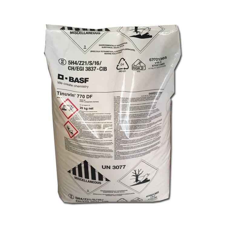 巴斯夫(BASF)TINUVIN P 紫外线吸收剂UV-P 防老剂 抗UV剂